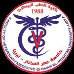 كٌلية الطب البيطري – البيضاء